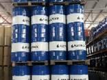 Aminol lubricating OIL - photo 1