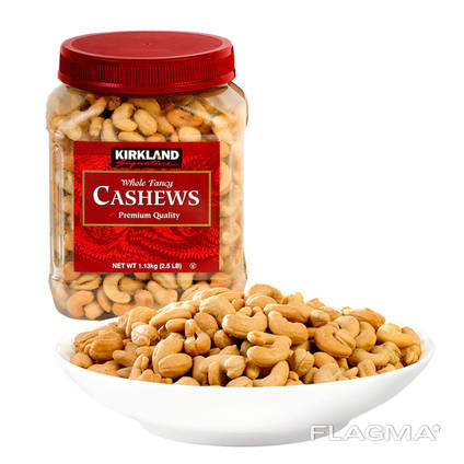 Best grade from Tanzania cashew nuts