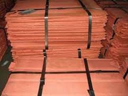 Copper Cathode Plates 99. 97-99. 99% Purity